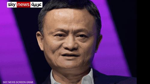 الصين توجه ضربة جديدة لمالك عالي بابا