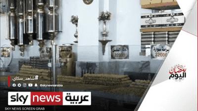 حلوى المن والسلوى من أشهر الحلويات الرمضانية في العراق