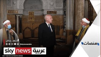 فيديو قيس سعيد يهاجم فيه الإسلاميين يتصدر في تونس