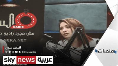 القبض على مذيعة مصرية قتلت زوج شقيقتها في أول أيام رمضان