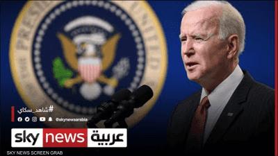بايدن: سنسحب كل قواتنا من أفغانستان قبل 11 سبتمبر