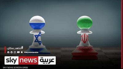 """تقرير استخباراتي يحذر من """"العنف المتصاعد"""" بين إيران وإسرائيل"""