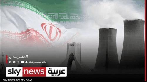 المحادثات بين إيران والقوى الكبرى تستأنف اليوم بفيينا