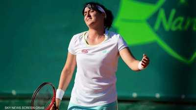 التونسية أنس جابر تخسر بطولة شارلستون الأميركية