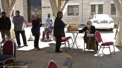 مؤشر الإصابة يتراجع بالأردن خلال الفترة الأخيرة