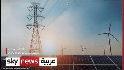 شركات الكهرباء تنضم لخطط مكافحة التغير المناخي