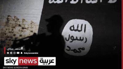 تسليم 34 طفلا روسيا من أطفال داعش لروسيا