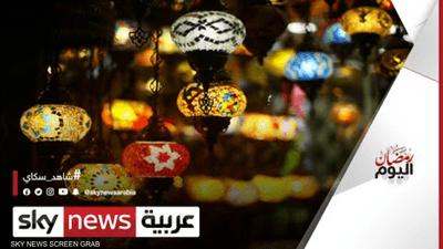 رمضان حول العالم.. من الطائف إلى القدس فبنغازي ولندن
