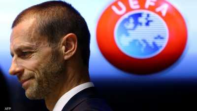 رئيس الاتحاد الأوروبي لكرة القدم: لن نسمح بأخذ كرة القدم منا