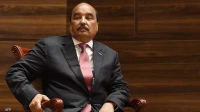 القضاء يضع رئيس موريتانيا السابق تحت الإقامة الجبرية