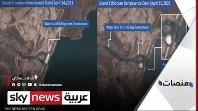 صور تكشف الاستعداد لملء سد_النهضة الثاني.. ومصر ترد