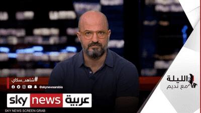 قطار طوخ.. ينعش 'الإخوان'! وتركيا ولبنان..الأصهرة والحكم