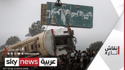 حوادث القطارات في مصر.. من يتحمل المسؤولية؟