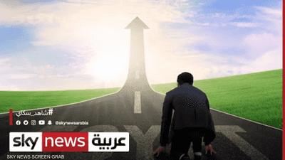 مصر تستهدف استثمارات كلية بـ 1.25 تريليون جنيه في 2022