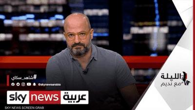 الرياض تهرول نحو طهران! والإسلامي عباس.. صانع ملوك إسرائيل!