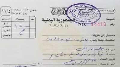 """ميليشيات الحوثي تبتز الأثرياء لتنجو من مأزق """"حرق السجناء"""""""