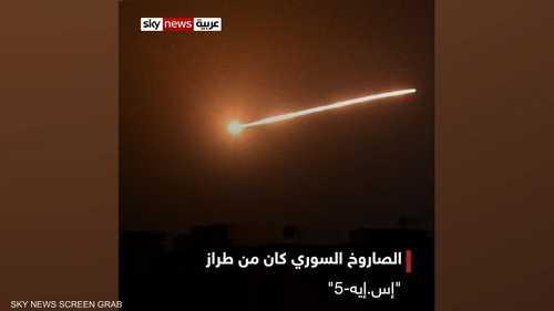 صاروخ سوري يسقط قرب مفاعل ديمونة النووي