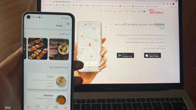 """شاب مغربي يحارب ظاهرة """"هدر الطعام"""" باستخدام التكنولوجيا"""