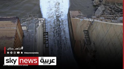 إثيوبيا تتهم مصر والسودان بمحاولة إفشال مباحثات سد النهضة