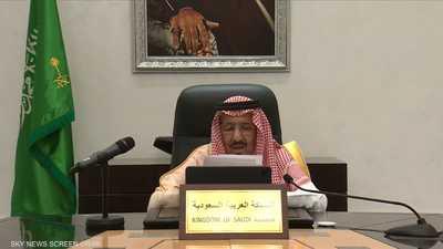 الملك سلمان: هدفنا الاعتماد على الطاقة النظيفة