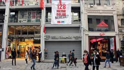 تركيا تشهد زيادة في الفضائح المالية