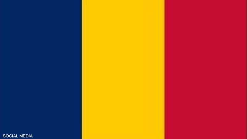 علم تشاد يتطابق مع علم رومانيا