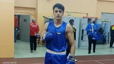 """وفاة الملاكم الأردني الشاب راشد صويصات بعد """"ضربة قاضية"""""""