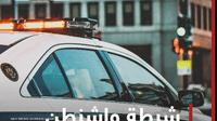 شرطة واشنطن في قبضة القراصنة