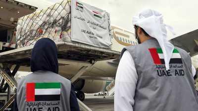 الإمارات ترسل طائرة مساعدات غذائية إلى طاجيكستان