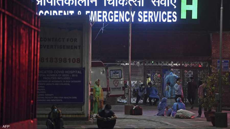 انتظار وقلق ورعب خارج مستشفى هندي