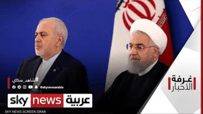 إيران وخلاف التسريبات.. ظريف أمام البرلمان