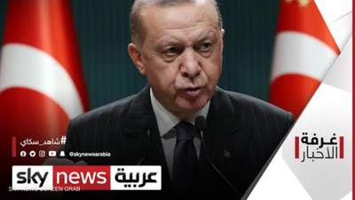 التقارب التركي - المصري .. قلق تنظيم الإخوان