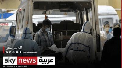 الهند تسجل نحو 370 ألف إصابة بالوباء