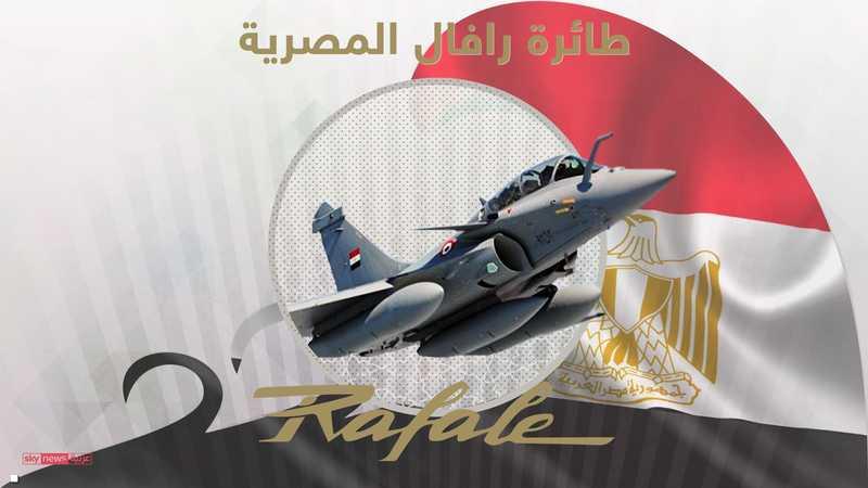 """قدرات طائرة """"رافال"""" المصرية"""