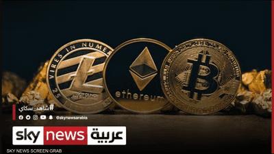 الترخيص لشركتين لتداول العملات المشفرة في البحرين