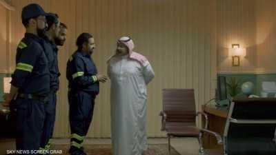 """""""إسعاف"""".. كوميديا سعودية تظهر بطولات الأطباء والمسعفين"""