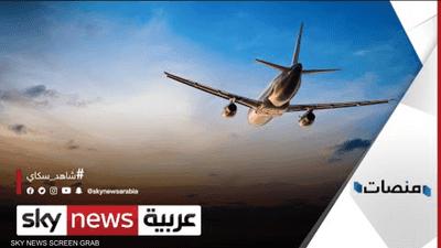 لا لقاح لا سفر.. قرار الكويت يثير الجدل محليا