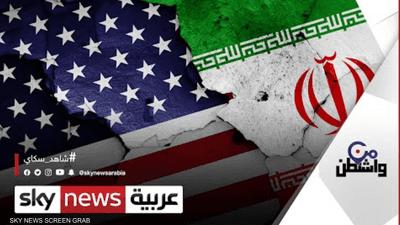 الخطر الإيراني تحت مجهر وكالة الاستخبارات العسكرية