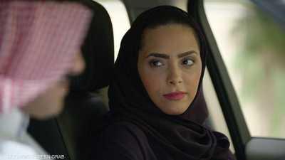 الفنانة أضوى فهد: لم أخش المنافسة في الماراثون الرمضاني