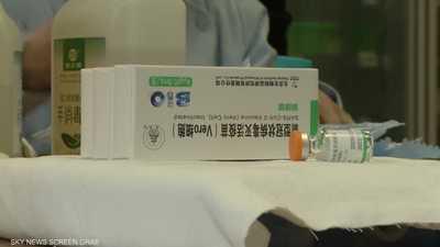 """""""الصحة العالمية"""": جرعتان من سينوفارم فعالتان ضد الفيروس"""
