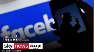 فيسبوك تقرر استمرار إغلاق حساب ترامب