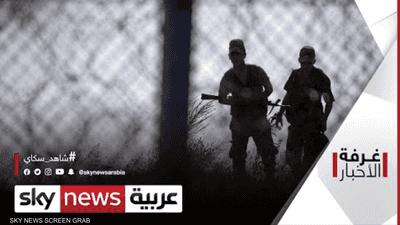 مزيد من الحصار على المنظمات الإرهابية في أوروبا