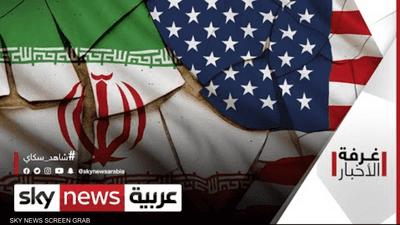 الجمهوريون يحذرون إدارة بايدن لضمان مراقبة برنامج إيران