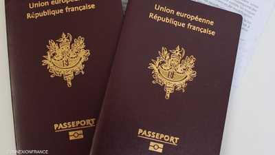 بعد كورونا.. فرنسا تمنح الجنسية لمئات الأجانب