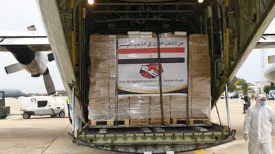 لمواجهة كورونا.. طائرة مساعدات مصرية تصل تونس