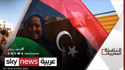 جدل في ليبيا على موعد استفتاء الدستور
