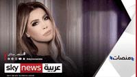 نوال_الزغبي تنشر استقالتها من نقابة الفنانين على تويتر