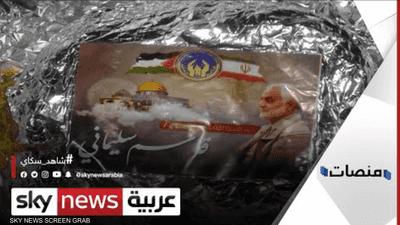 وجبات مغلفة بصور قاسم سليماني في غزة تثير غضب الفلسطينيين