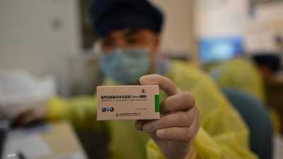بعد موافقة الصحة العالمية.. ما مميزات لقاح سينوفار الصيني؟