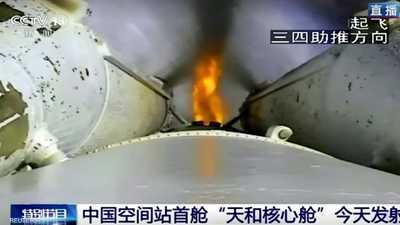 الصاروخ الصيني يخترق الغلاف الجوي بعد الساعة 2 بتوقيت غرينتش